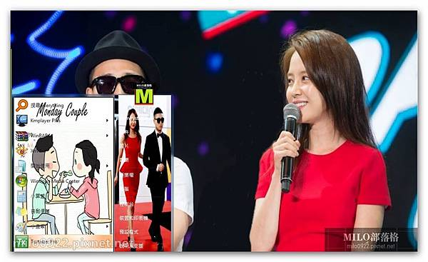 MONDAY COUPLE  milo0922.pixnet.net__015_00348