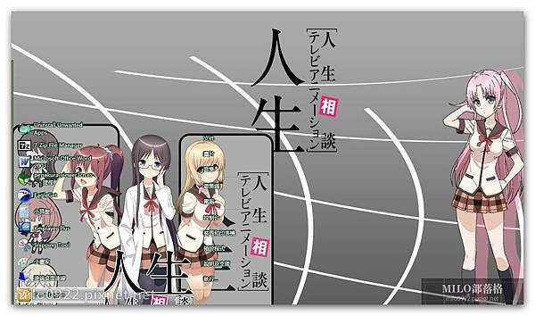 Jinsei   milo0922.pixnet.net__013__013
