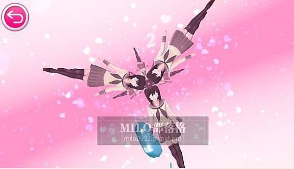 Sakura Circle for Android  milo0922.pixnet