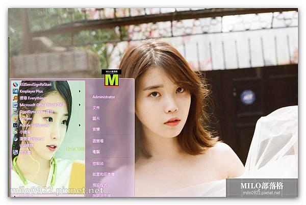 韓國美女IU清新代言win7  milo0922.pixnet.net__066_00551