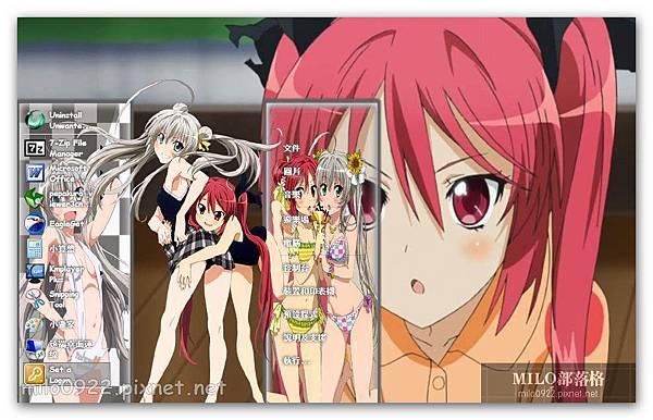Haiyore Nyaruko San  milo0922.pixnet.net__006__006