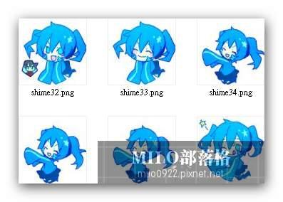 milo0922.pixnet.net__038_00252