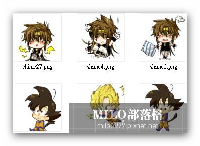 七龍珠悟空milo0922.pixnet.net__012_00226