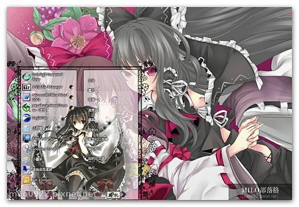 東方mugen-博麗靈夢(禍靈夢)by峰峰醬  milo0922.pixnet.net__060__060