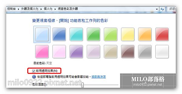 milo0922.pixnet.net__002_00221
