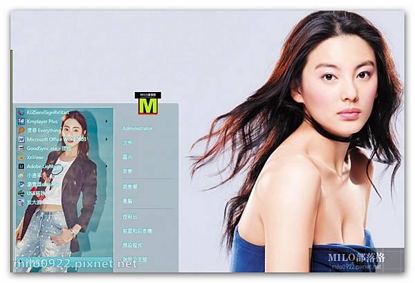 女神張雨綺  milo0922.pixnet.net__001_00486