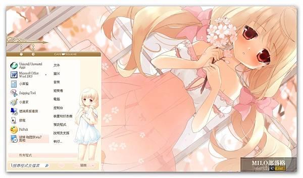 Cafe sourire    milo0922.pixnet.net__009__009