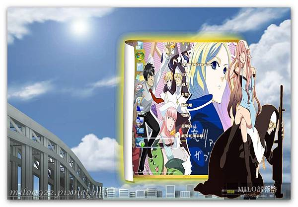Arakawa Under the Br  milo0922.pixnet.net__013_00232