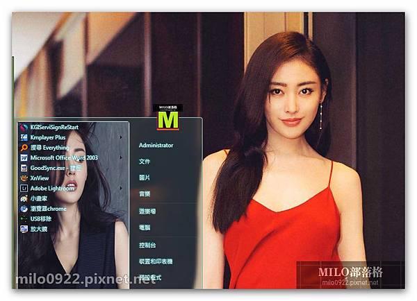 女星張天愛時尚寫真win7  milo0922.pixnet.net__011_00484