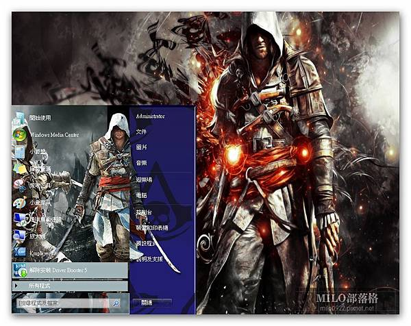 Assassin Creed 4 by bi  milo0922.pixnet.net__015_00234