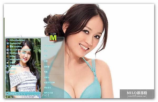 我們來了陳喬恩win7   milo0922.pixnet.net__016_00501