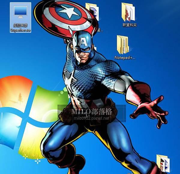 超級英雄Superher