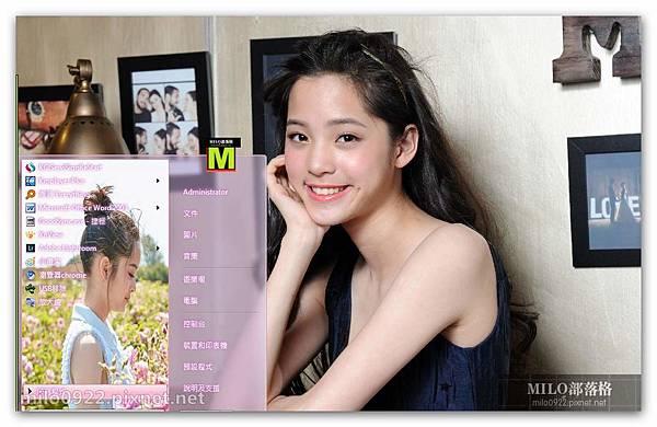 歐陽娜娜清新甜美win7  milo0922.pixnet.net__059_00544