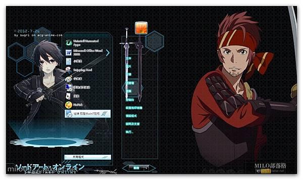 pre-Sword_Art_Online  milo0922.pixnet.net__029__029
