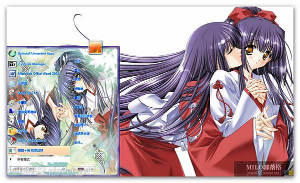 Suzuna(XE)   milo0922.pixnet.net__022__022