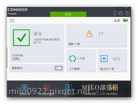 milo0922.pixnet.net__005_00264