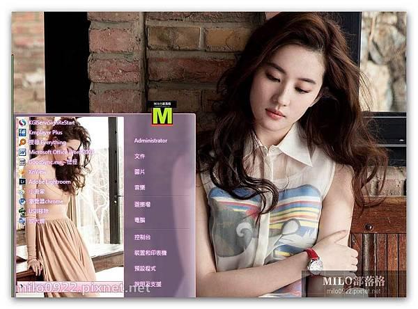 女神劉亦菲  milo0922.pixnet.net__002_00487