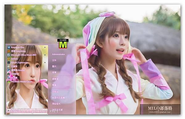 韓國女孩yurisa清新寫真win7   milo0922.pixnet.net__044_00604