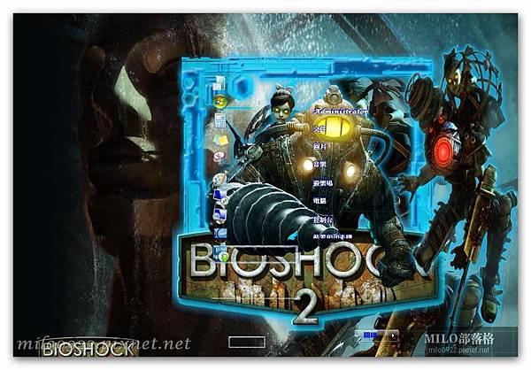 Bioshock 2  milo0922.pixnet.net__019_00238
