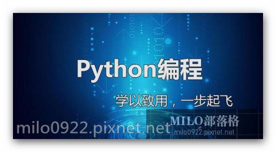 milo0922.pixnet.net__001_00267