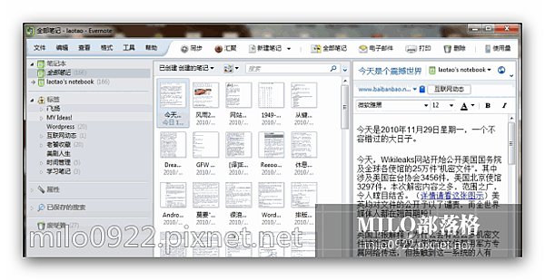 milo0922.pixnet.net__004_00270