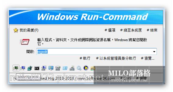 milo0922.pixnet.net__007_00277