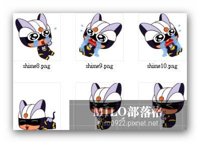 milo0922.pixnet.net__037_00251