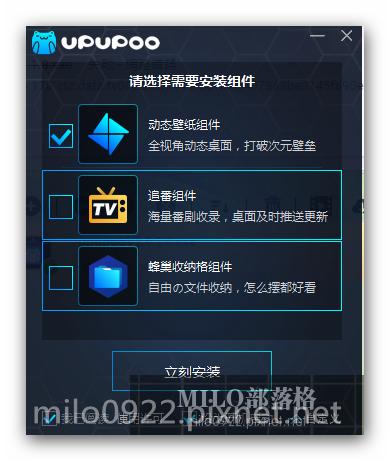 milo0922.pixnet.net__015_00304