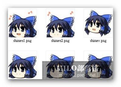 milo0922.pixnet.net__028_00242