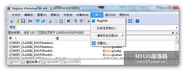 milo0922.pixnet.net__004_00293