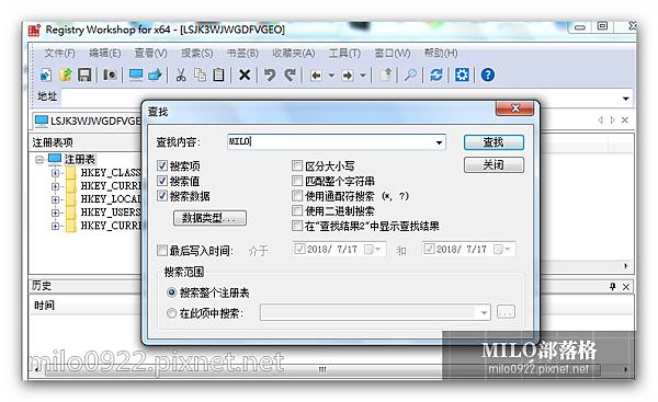 milo0922.pixnet.net__003_00292