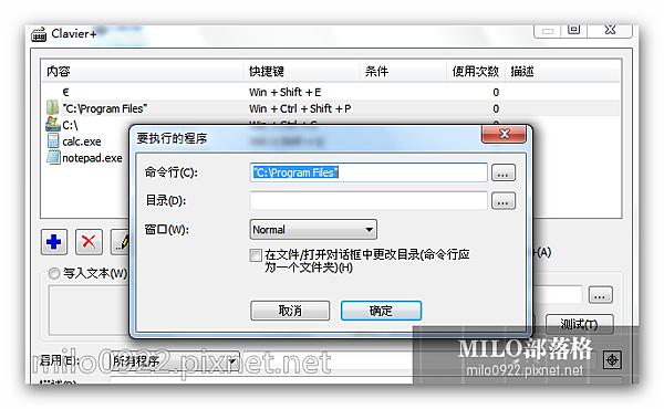 milo0922.pixnet.net__006_00295