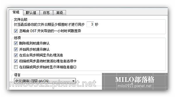 milo0922.pixnet.net__007_00296