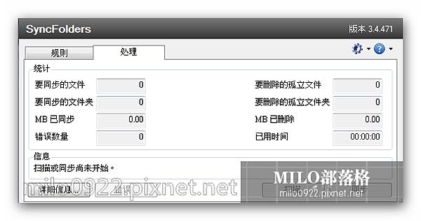 milo0922.pixnet.net__008_00297