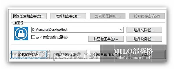 milo0922.pixnet.net__017_00306