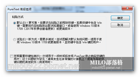 milo0922.pixnet.net__021_00310