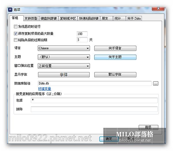 milo0922.pixnet.net__004_00316