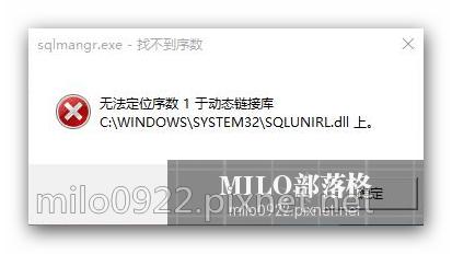 milo0922.pixnet.net__008_00320