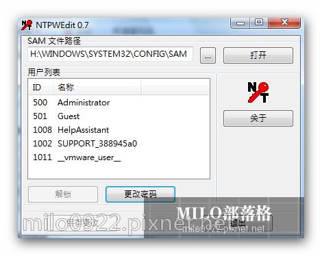 milo0922.pixnet.net__010_00322