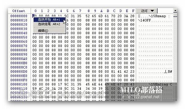 milo0922.pixnet.net__021_00333