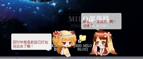 milo0922.pixnet