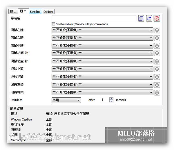 milo0922.pixnet.net__032_00344