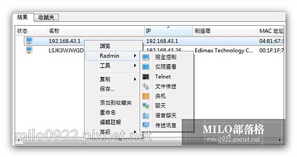 milo0922.pixnet.net__006_00353