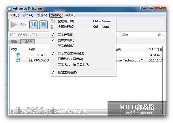 milo0922.pixnet.net__005_00352