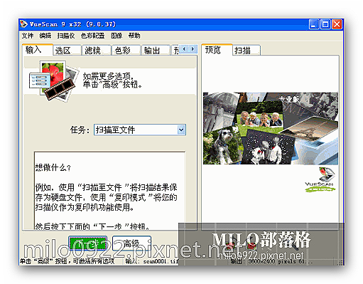 milo0922.pixnet.net__009_00356