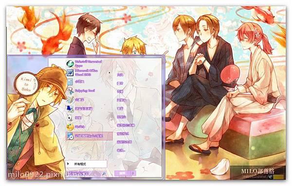 少年同盟(淺紫)WIN7主題milo0922.pixnet.net__001__001