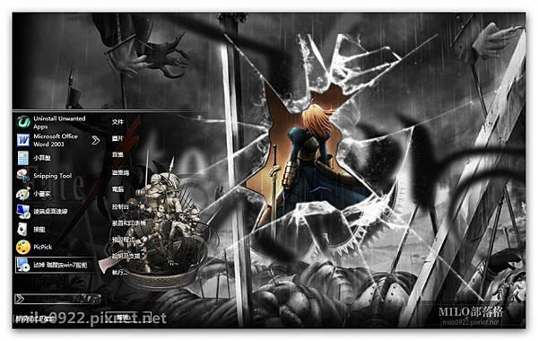 fate zero by 藍綠冰  milo0922.pixnet.net__012__012
