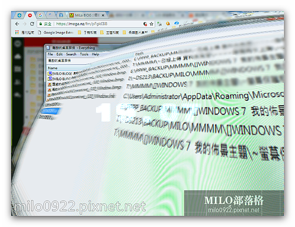 飄動的桌面屏保4444milo0922.pixnet.net__003_Window00468