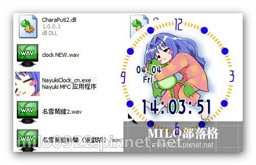 NayukiClock 名雪鬧鐘 milo0922.pixnet.net__010_