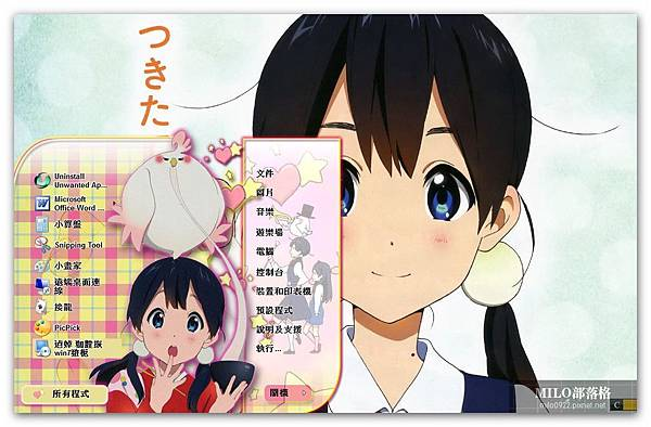 Tamako Market  BIG BIG GOOD milo0922.pixnet.net__034__034